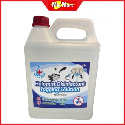 Halomist Disinfectant Fogging Solution (Ready to Use) 5L